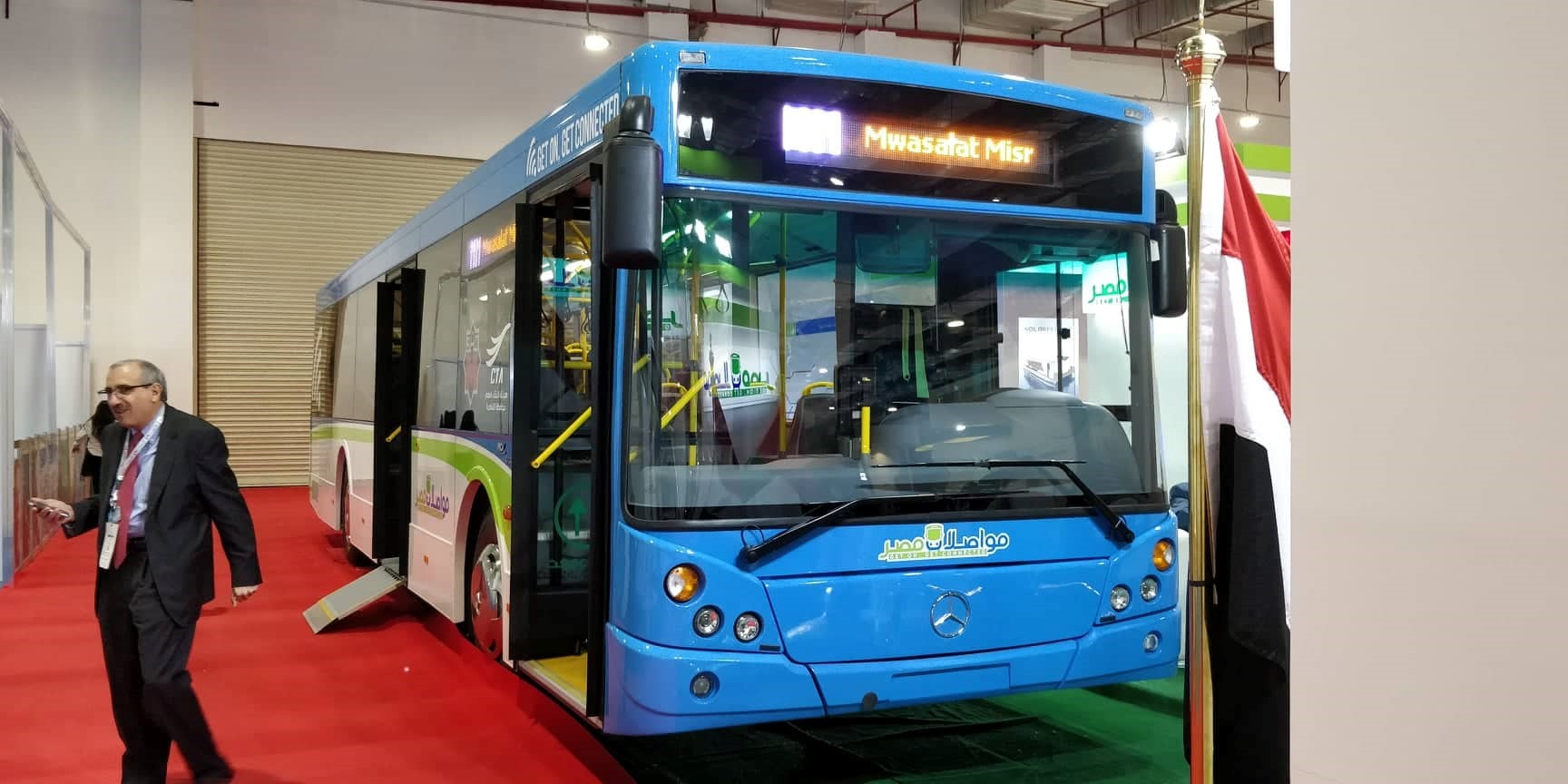 Bus procurement: interview with Mohsen Sabra, CEO of Mwasalat Misr (Egypt)