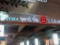 "MG Road station, renamed as ""SYSKA MG Road"" in Gurgaon"