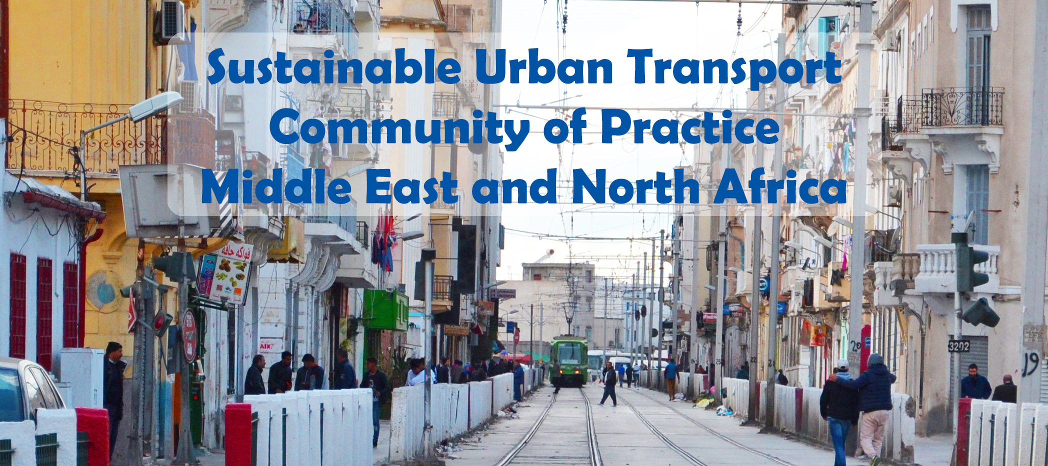 Sustainable Urban Transport Community of Practice: introduction