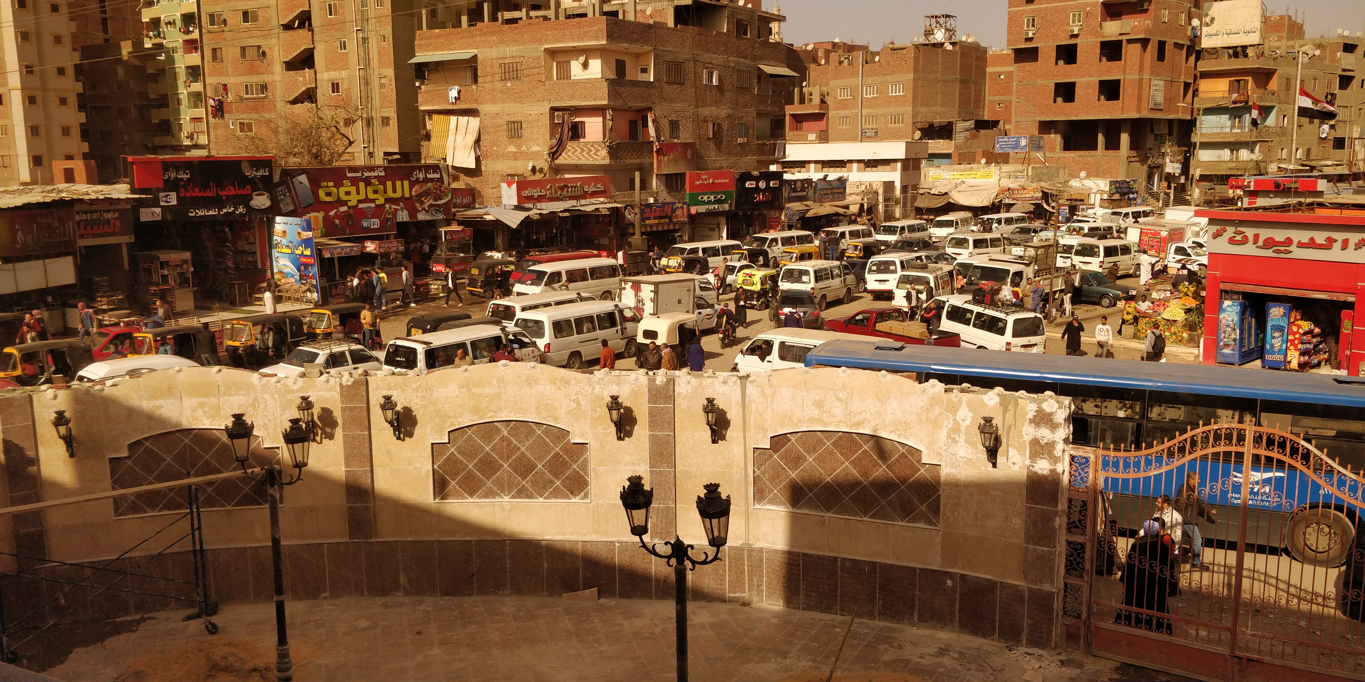 Technical Cooperation Egypt – Intermodality challenges: the case of two metro stations in Cairo