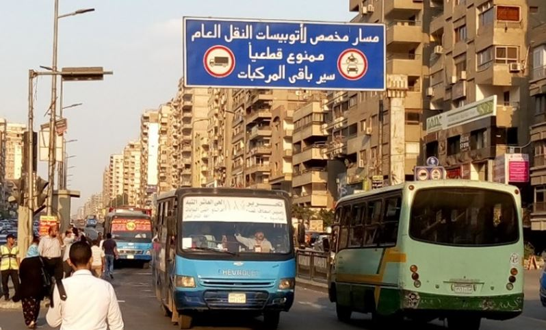 Greater Cairo and how the transport system is coping with rapid expansion